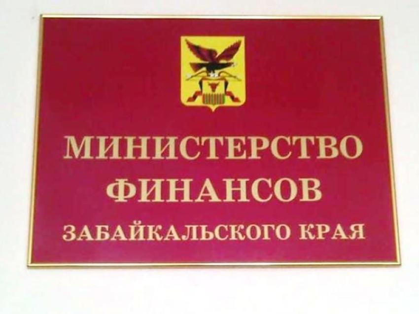Минфин: Забайкальцам станет проще получить налоговый вычет через «личный кабинет»