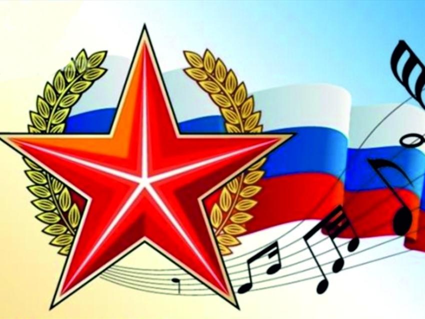 Забайкальцев приглашают принять участие в всероссийском дистанционном (online) фестивале-конкурсе военной и патриотической песни «День России!»