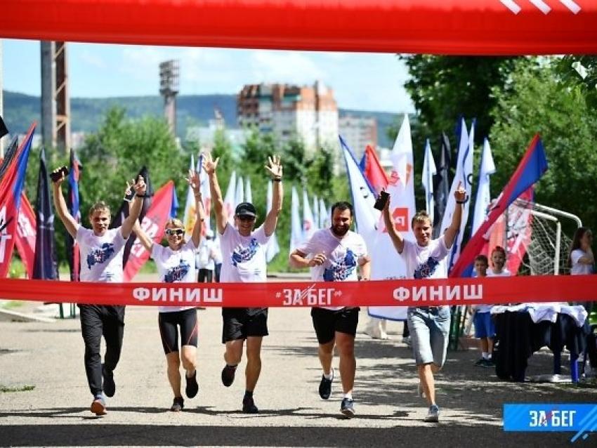 Забег.РФ: Полумарафон пройдет в Чите в День города