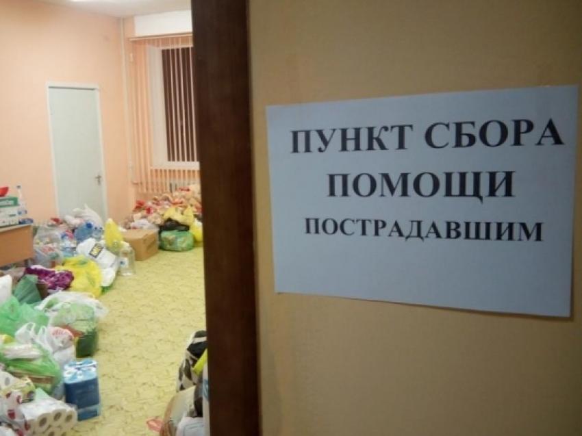 В Забайкалье открывают пункты приема гуманитарной помощи для пострадавших от паводка