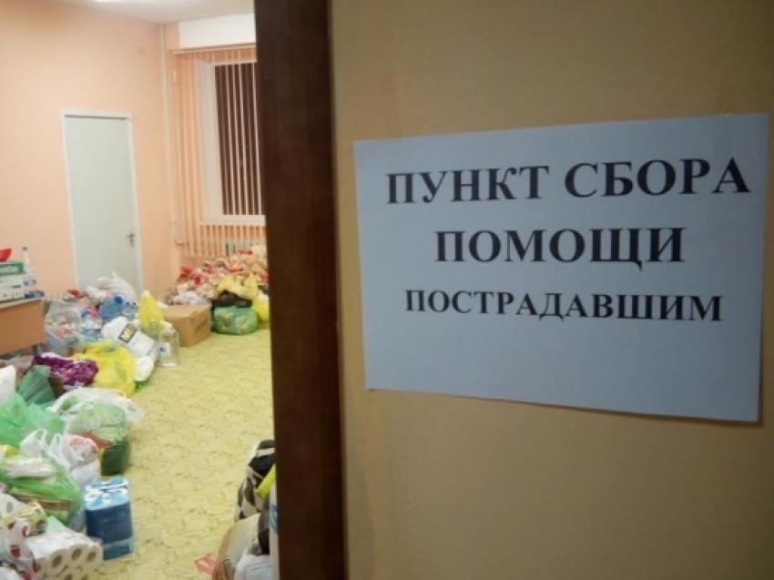 Сбор вещей и продуктов для пострадавших от паводков забайкальцев объявлен в Чите