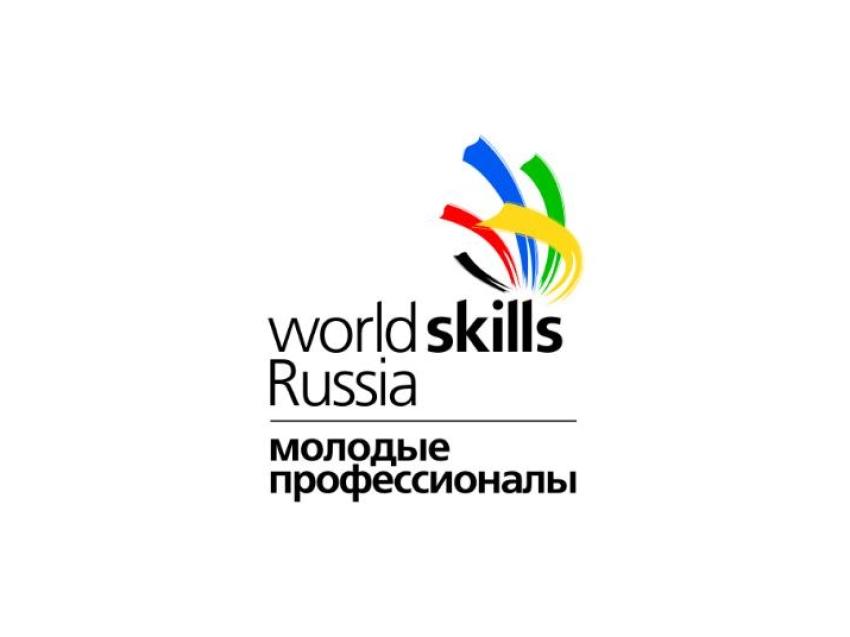 Забайкальцев обучат востребованным профессиям по программам Ворлдскиллс и помогут с трудоустройством