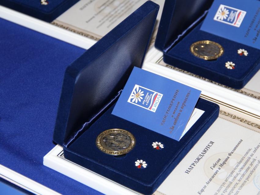 75 медалей «За любовь и верность» вручат забайкальцам на дому