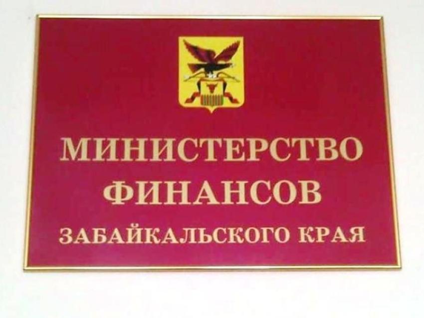 Вера Антропова: Уровень госдолга Забайкалья - на безопасном уровне