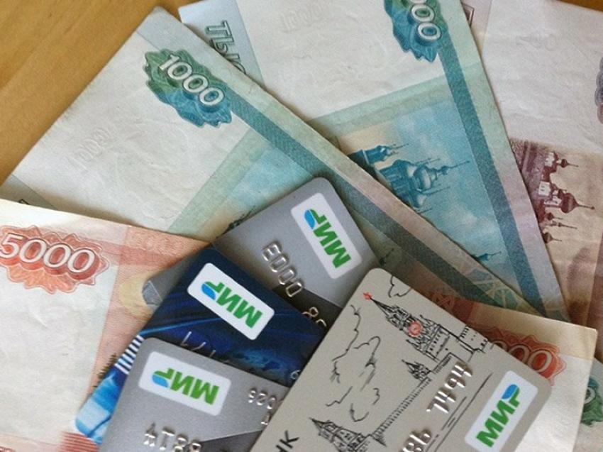 Забайкальцы смогут получать пенсии и другие соцвыплаты только на карты «МИР»