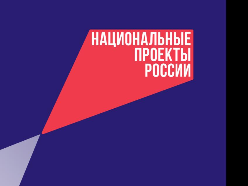 Минфин: Мероприятия нацпроектов в Забайкалье за полугодие профинансированы на треть