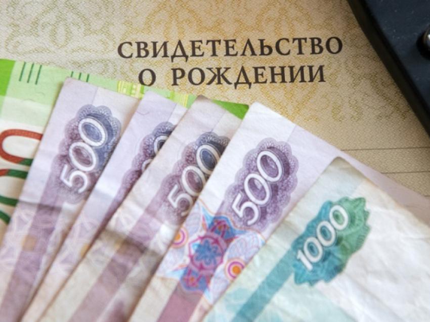 Забайкальские семьи с детьми от 3 до 7 лет получили более половины положенных на год выплат
