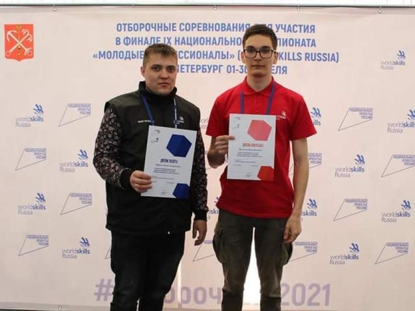 Четыре забайкальца поборются за звание лучших в финале чемпионата «Молодые профессионалы»