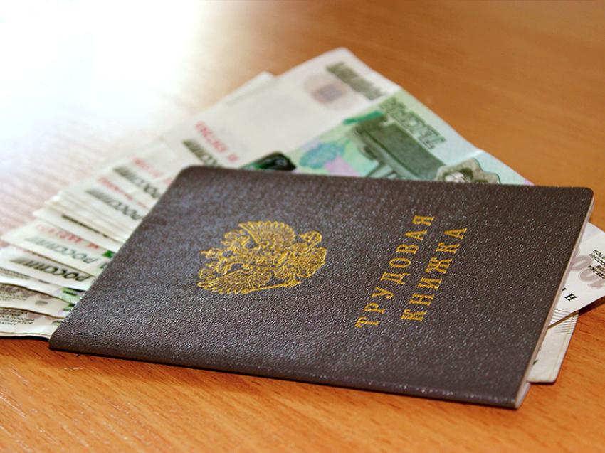Безработным забайкальцам в августе окажут социальную поддержку почти на 90 миллионов рублей