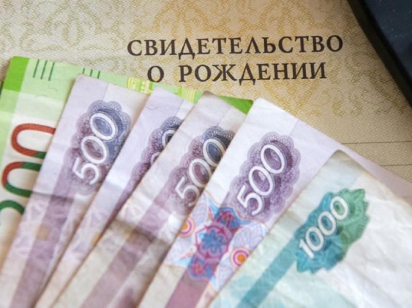 Около 16 тысяч забайкальских детей от 3 до 7 лет получат в августе 400 миллионов рублей