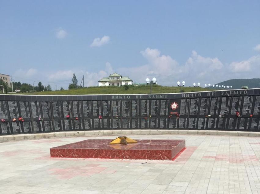 Парк Победы восстановили в Петровске-Забайкальском