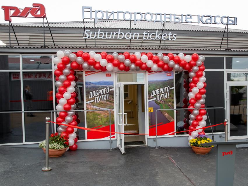 Новые пригородные кассы открылись на вокзале станции Чита-2