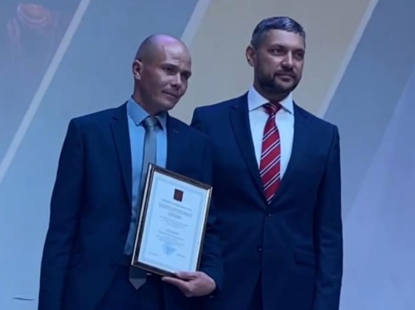 Александр Осипов вручил благодарственные письма рабочим ППГХО в честь Дня Шахтёра