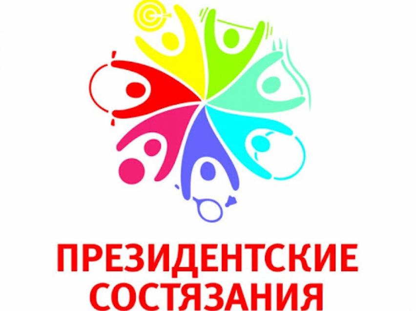 Забайкальские школьники в сентябре примут участие в президентских спортивных играх