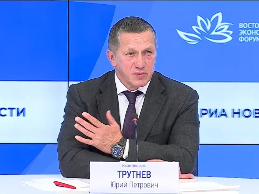 Трутнев назвал одним из крупнейших на ВЭФ соглашение об освоении месторождения в Забайкалье