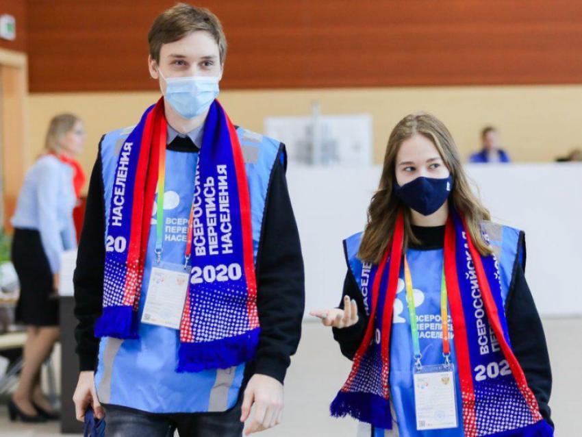 Всероссийская перепись населения объявила набор волонтеров в Забайкалье