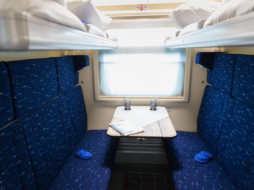 Забайкальцам предложили скидку при путешествии на поезде компанией