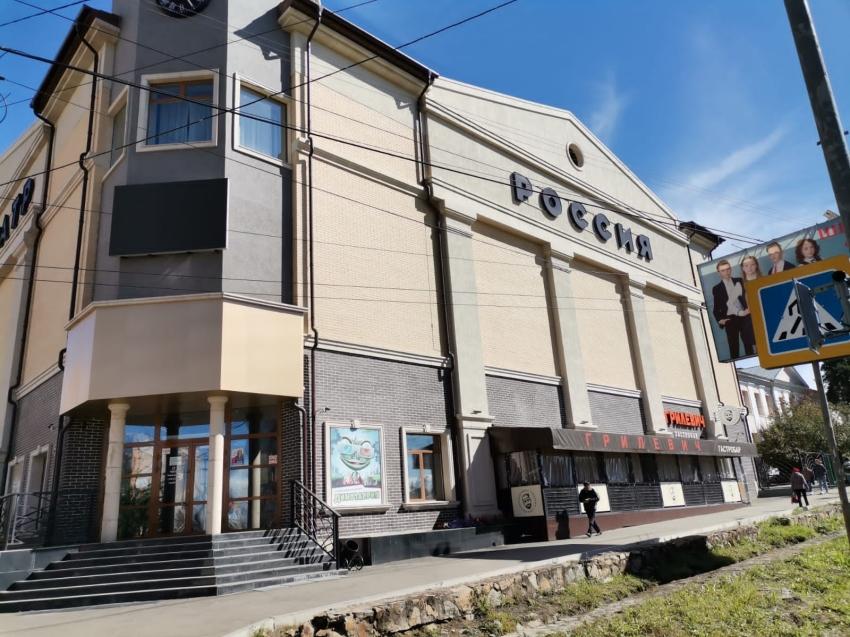 Минздрав приглашает Забайкальцев пройти вакцинацию в кинотеатре «Россия»