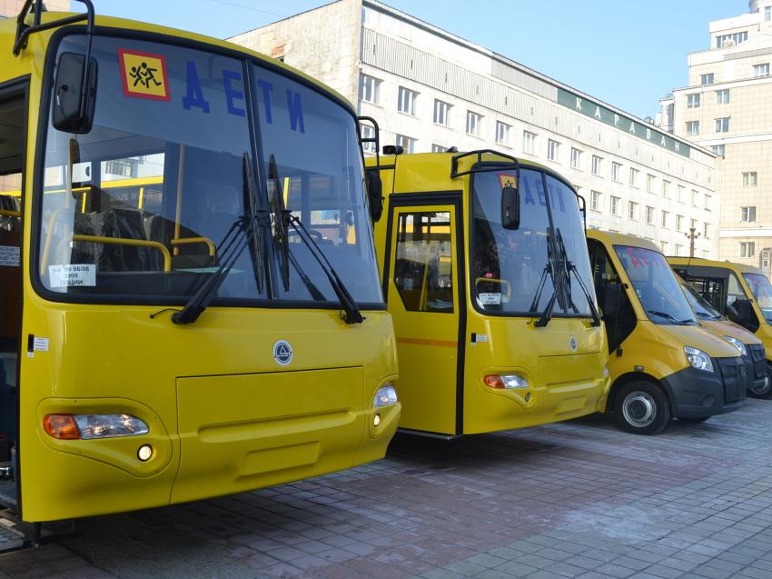 Школы Забайкальского края получат 67 новых автобусов