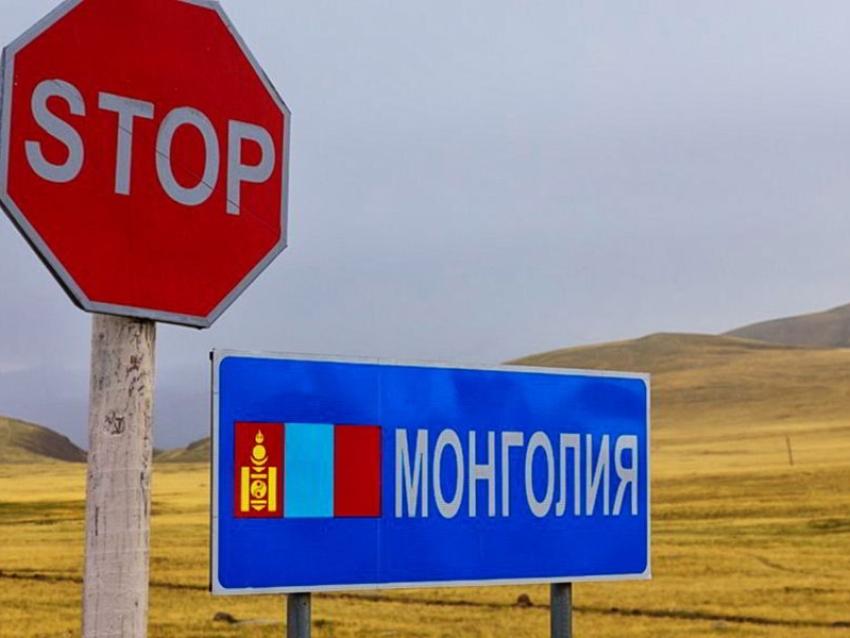 Монголия продлила до конца года запрет на пассажирское сообщение с Россией