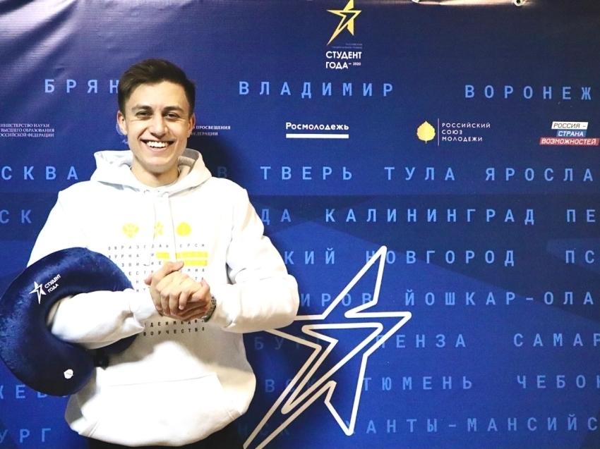 Победителей регионального конкурса «Студент года» определят в Забайкалье