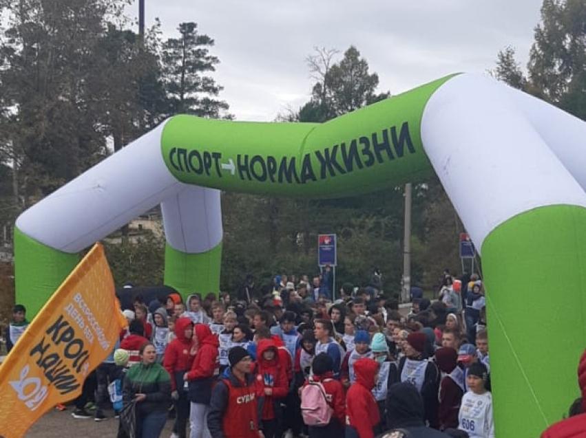 Всероссийский день бега «Кросс Нации» прошел в Чите