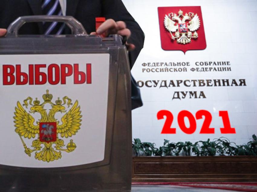 Более 148 тысяч забайкальцев уже приняли участие в выборах