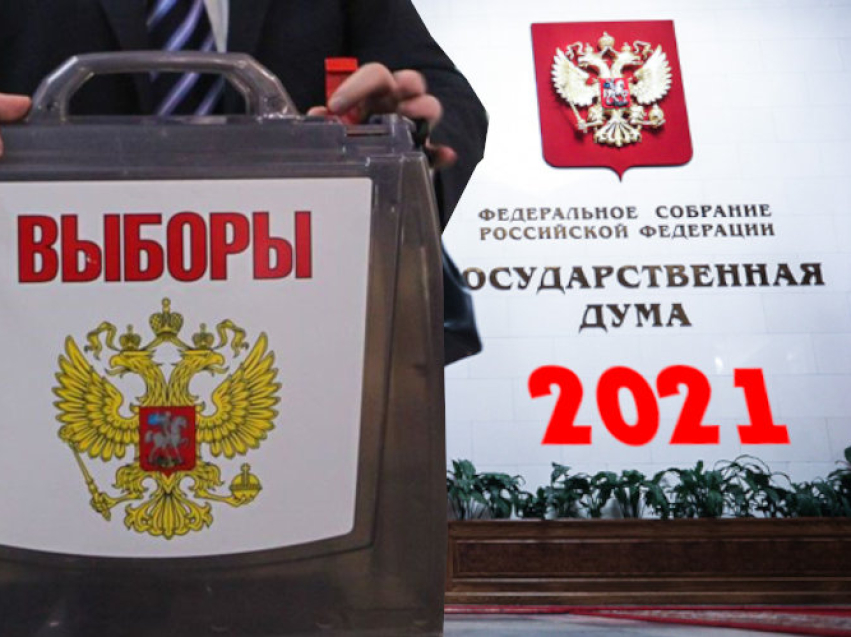 Выборы-2021: Итоги второго дня голосования в Забайкальском крае