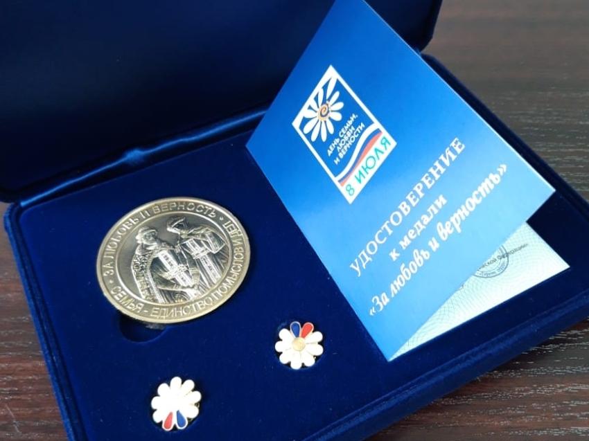 Еще пять медалей «За любовь и верность» вручены в Забайкалье