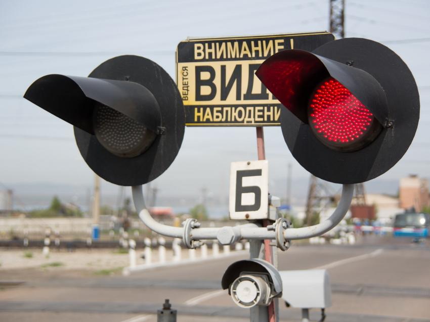 Движение будет затруднено на двух железнодорожных переездах в Чите 22 сентября