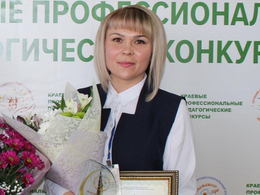 Забайкалка Валентина Переломова поборется за звание лучшего воспитателя России