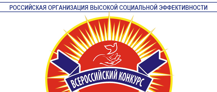 Забайкальский край кредит на сельской местности