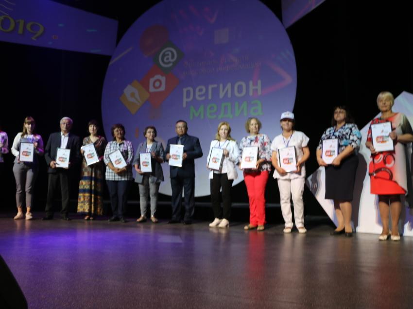 Федеральные эксперты поделились впечатлениями от забайкальского фестиваля СМИ