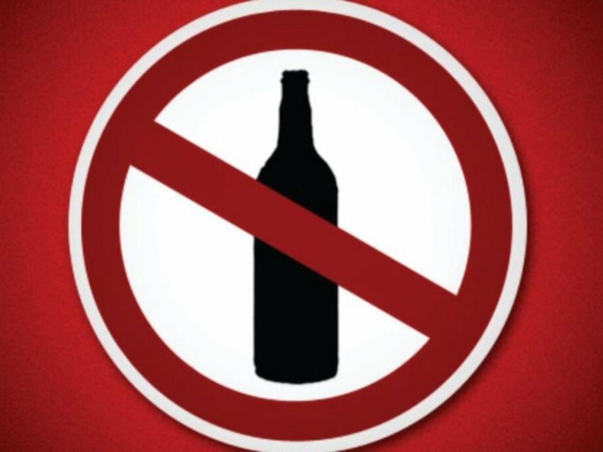 Информация для участников алкогольного рынка!