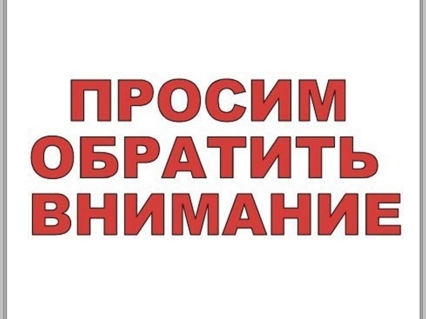 День молодежи!  Запрет розничной продажи алкогольной продукции на территории Забайкальского края