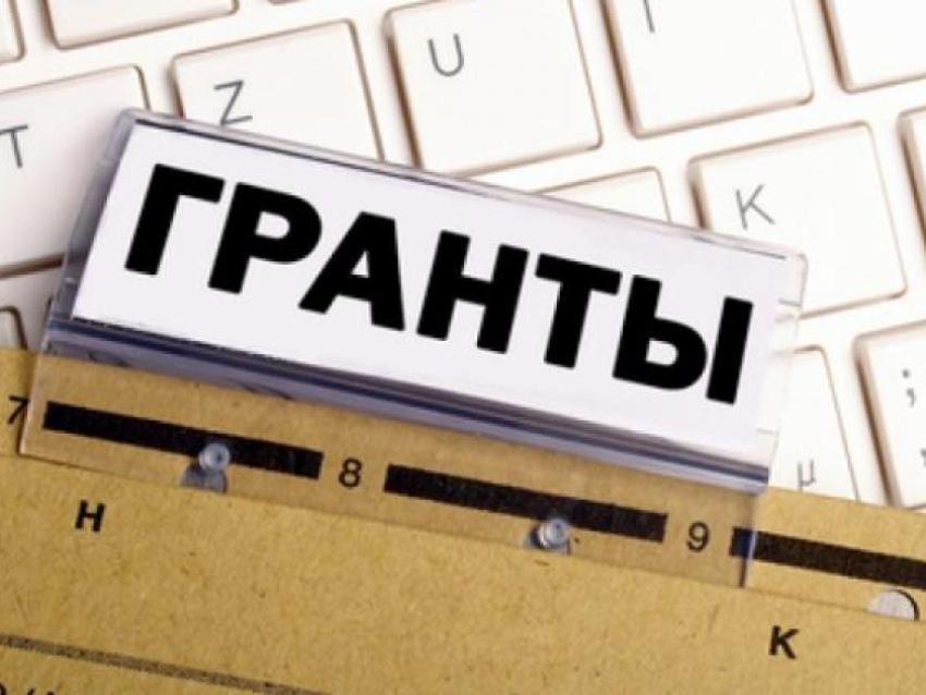 В Забайкалье объявлен конкурс на предоставление грантов
