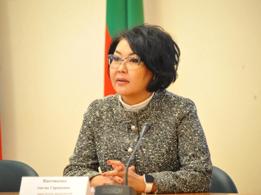 Департамент ЗАГС Забайкалья подведет итоги работы за 2020 год