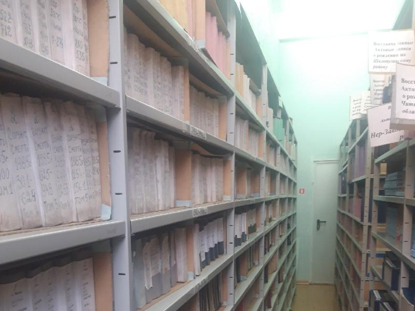 Департамент ЗАГС Забайкалья зарегистрировал пятимиллионную запись