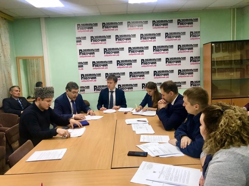 Прошло заседание Экспертного совета по выработке информационной политики в сфере профилактики терроризма при Антитеррористической комиссии в Забайкальском крае
