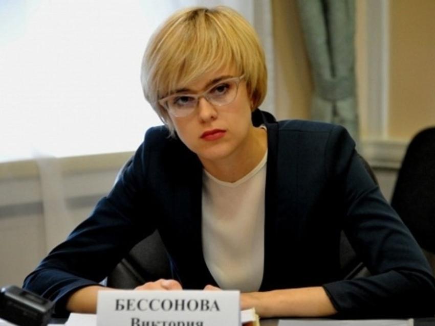 Виктория Бессонова о сотрудничестве с Минэкономразвития: чем больше совместных усилий, тем продуктивней работа