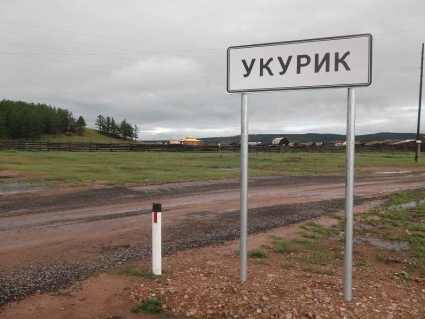 В селе Укурик Хилокского района запланировано развитие паломнического и событийного туризма