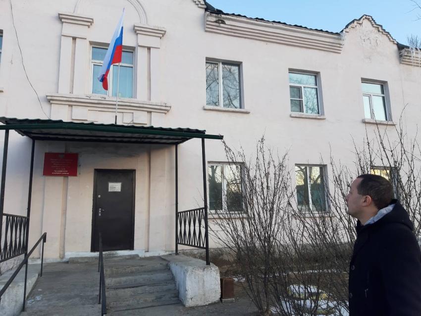 Осмотрено помещение судебных участков  Могочинского судебного района