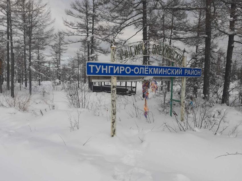 Сотрудники Департамента посетили судебный участок в Тунгиро-Олёкминском районе