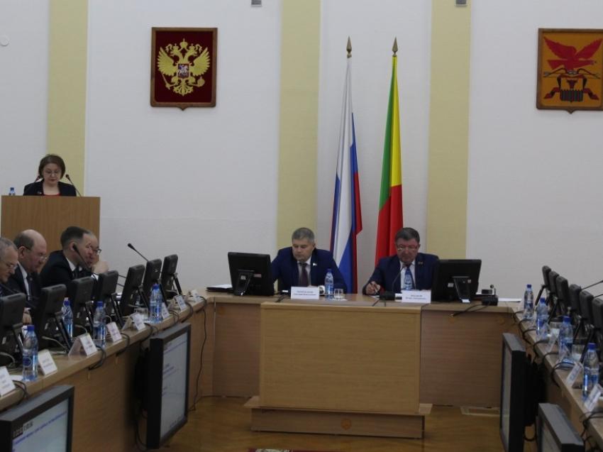 В Законодательном собрании Забайкальского края прошло назначение мировых судей