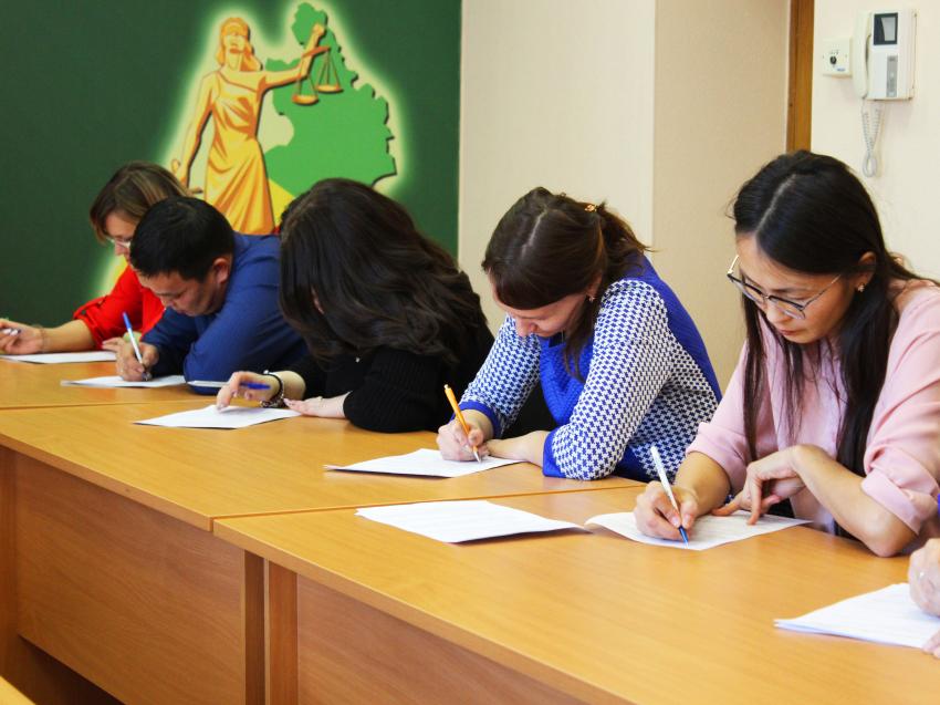 Проведен квалификационный экзамен государственных гражданских служащих