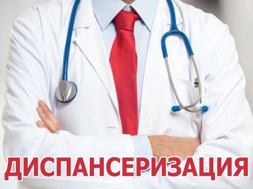Сотрудники аппаратов судебных участков мировых судей Забайкальского края прошли диспансеризацию