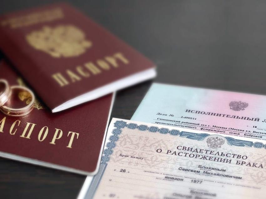 Департамент мировых судей сообщил об уменьшении разводов в Забайкалье