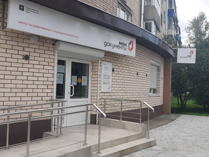Адвокаты ведут приём граждан в новом офисе МФЦ
