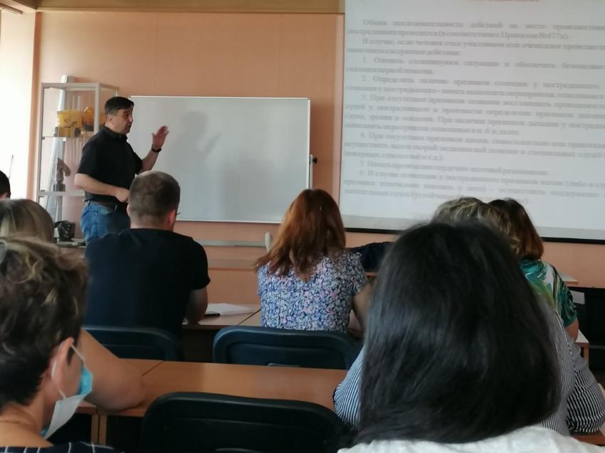 Сотрудники подведомственного учреждения департамента прошли обучение по охране труда