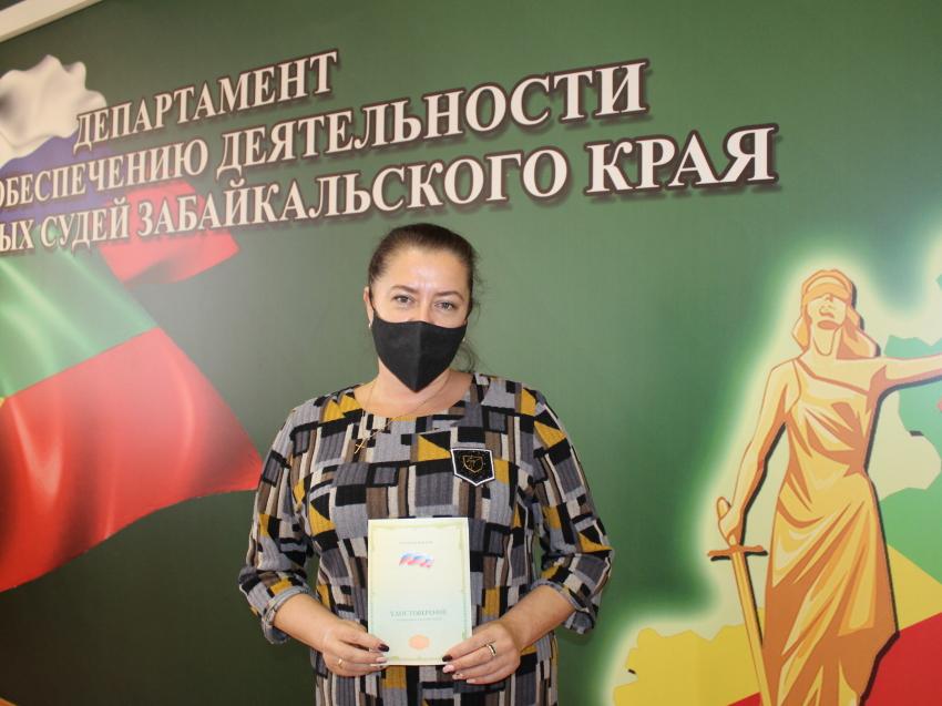 Выше на ступень:  юрист департамента мировых судей прошла переподготовку